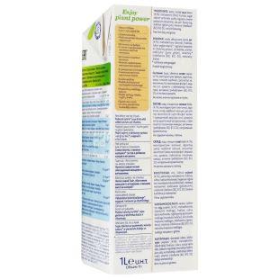 Alpro, Soya light, 1 л, Алпро, Лайт, Соєве молоко, вітамінізоване