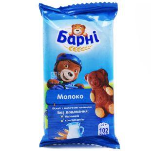 Барни, 30 г, Бисквит, Шоколадный, С начинкой, Молоко, м/у
