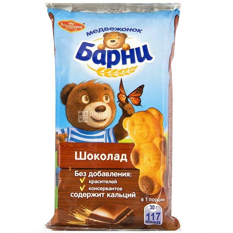 Барни, 30 г, Бисквит, С начинкой, Шоколад, м/у