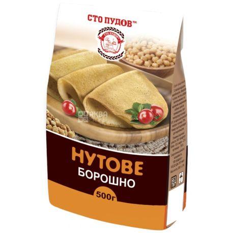 Сто Пудов, Мука нутовая, высший сорт, 0,5 кг
