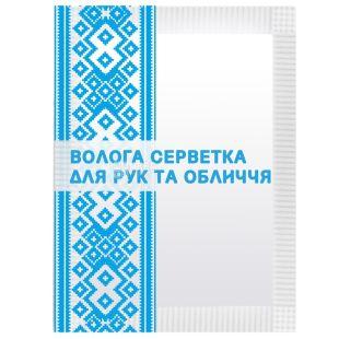 Аквамаркет, Серветки вологі, 10 шт., Для рук і обличчя