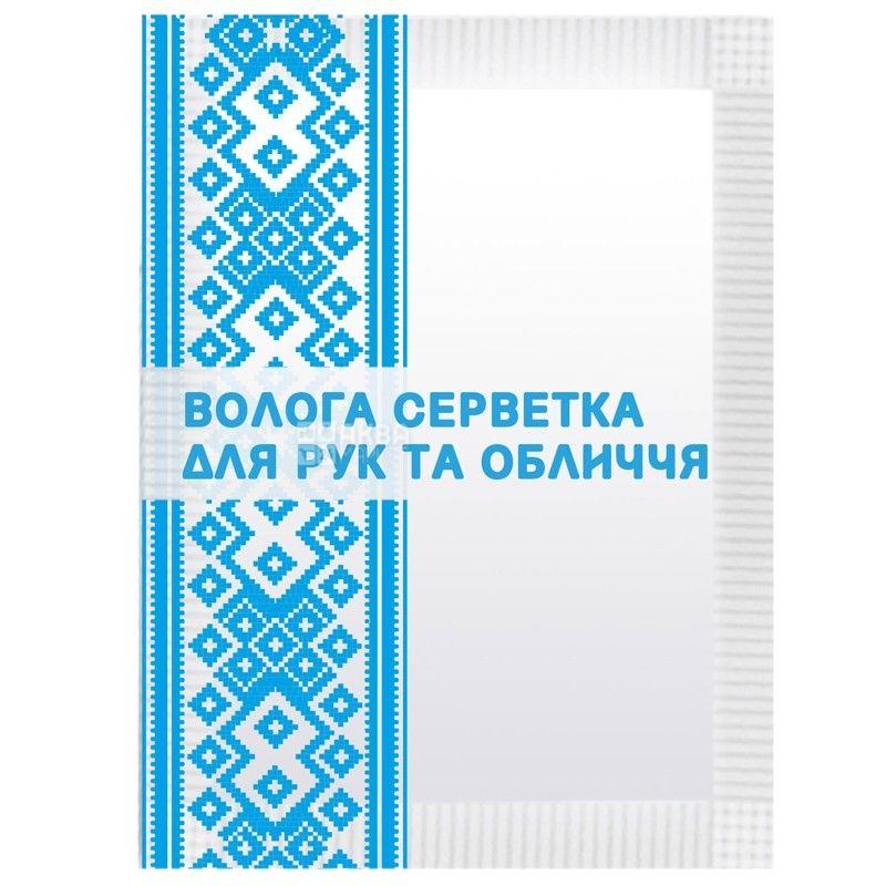 Аквамаркет, 10 шт, Серветки вологі для рук і обличчя