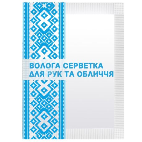 Aquamarket, 100 pcs., Wet wipe, For hands and face, m / s