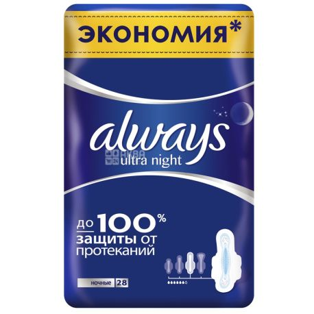 Always, 28 шт., прокладки гигиенические, Ultra Night, м/у