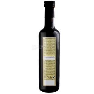 Aceto Balsamico Di modena, 0,5 л, уксус бальзамический