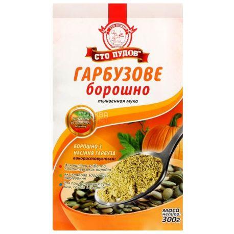 Сто Пудов, Мука тыквенная, высший сорт, 0,3 кг
