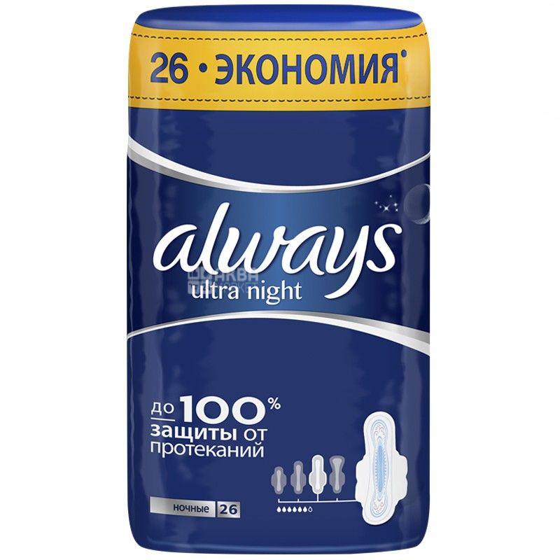 Always, 26 шт., прокладки гигиенические, Ultra Night, ароматизированные, м/у