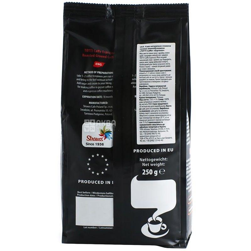 Totti Caffe Espresso, Кофе молотый, 250 г