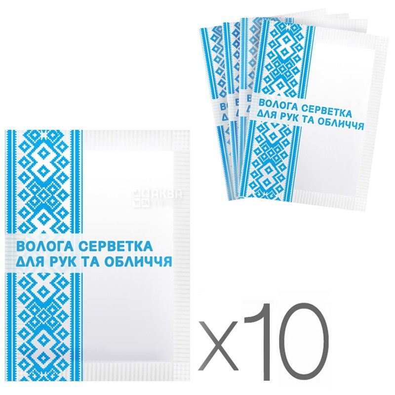 Aquamarket, 10 pcs., Wet wipe, For hands and face, m / s