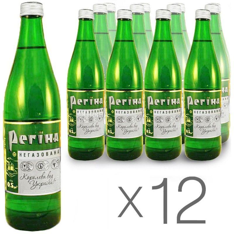 Регина, Упаковка 12 шт. по 0,5 л, Вода негазированная, Минеральная, стекло
