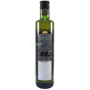 Iberica, 500 мл, олія оливкова, Extra Virgin, скло