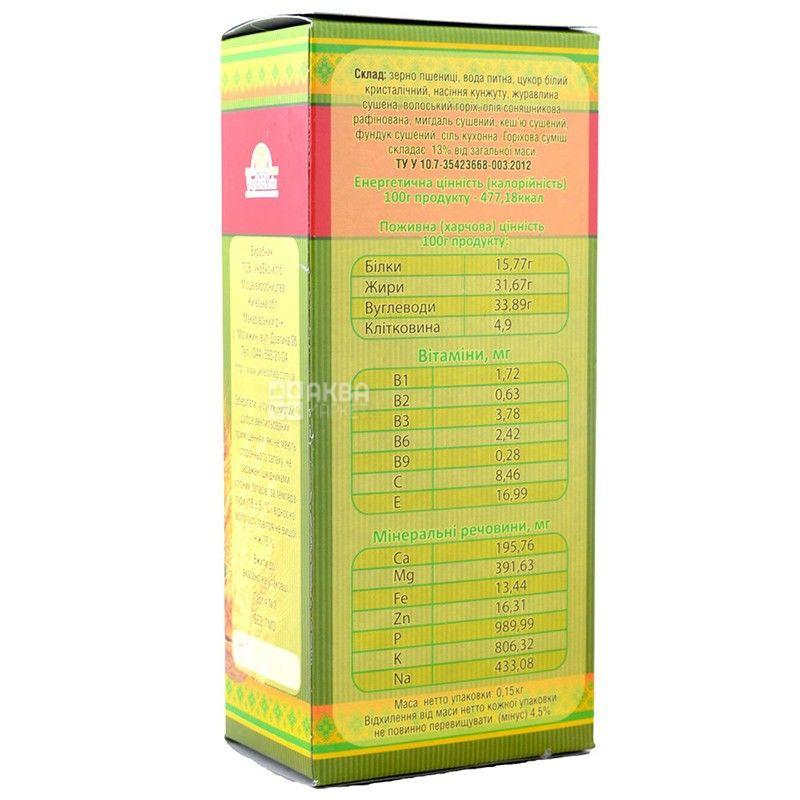 Росток, 150 г, сухарі, З пророслої пшениці, З журавлиною та горіхами, м/у