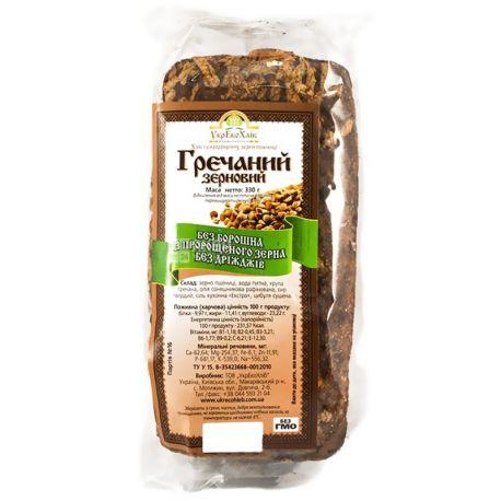 УкрЭкоХлеб, 330 г, хлеб зерновой, Без дрожжей, Гречневый, м/у