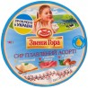 Zvenigora, 140g, processed cheese, Assorted, m / s