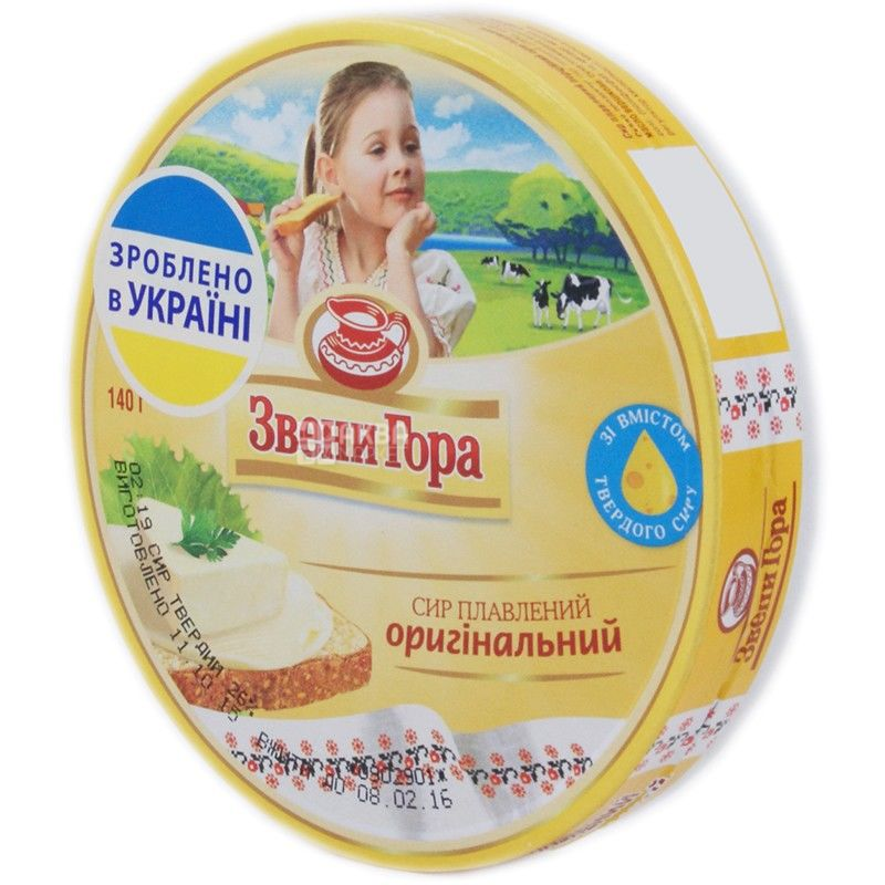 Звенигора, 140 г, сир плавлений, Оригінальний, м/у