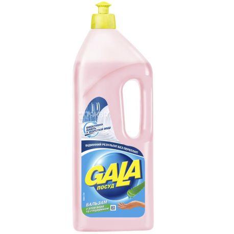 Gala, 1 л, бальзам для мытья посуды, Алоэ вера и глицерином, ПЭТ