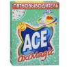ACE, 500 g, stain remover, Oxi Magic, m / y