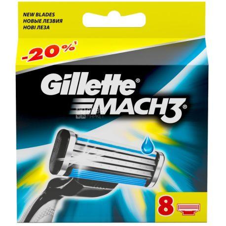Gillette, 8 шт., сменные кассеты, Mach3