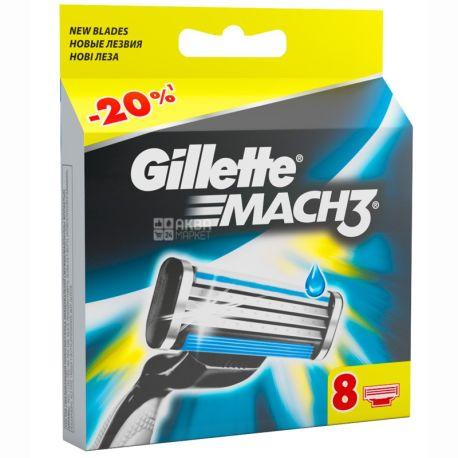 Gillette, 8 шт., змінні касети, Mach3