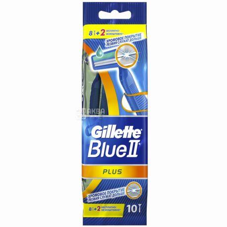Gillette, 10 шт., станки, одноразовые, Blue II