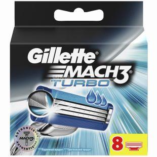 Gillette, 8 шт., сменные кассеты, Mach3 Turbo