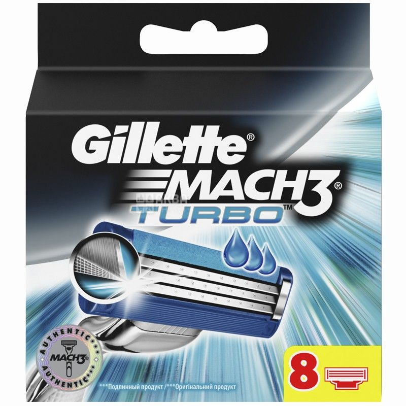 Gillette Mach3 Turbo, 8 шт., Сменные картриджи для бритья