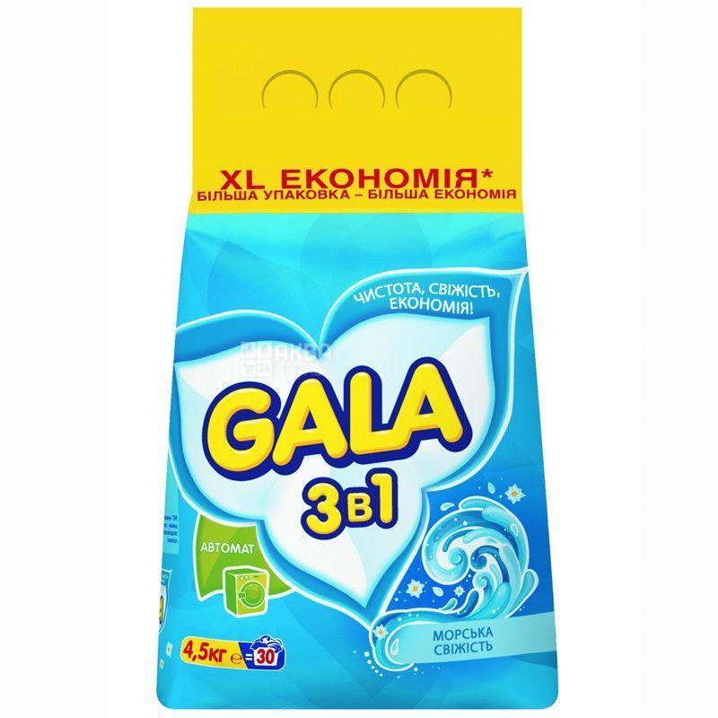 Gala 4,5 кг, Стиральный порошок для цветного и белого белья, Автомат