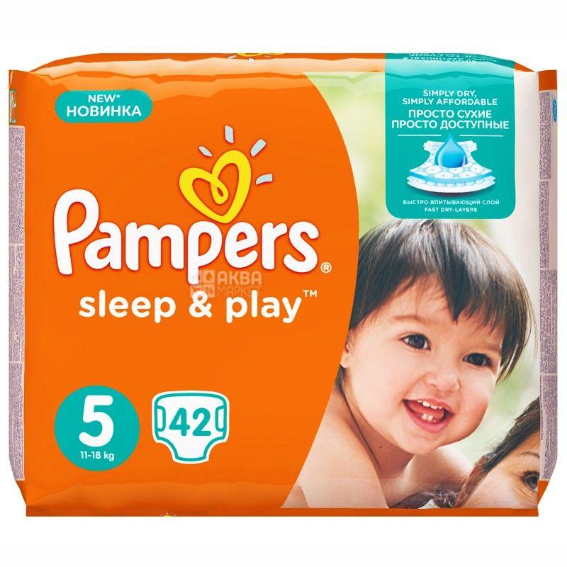 Pampers, 42 шт., 11-18 кг, підгузки, Sleep & Play, Junior