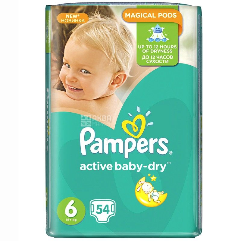 Pampers, 6 / 54 шт. 15+кг, підгузники, Active Baby Dry Jumbo Pack