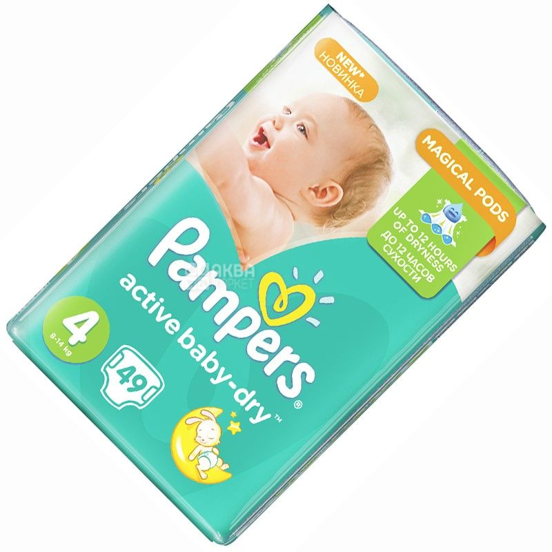 Pampers, 4+ / 62 шт. 9-16 кг, подгузники, Active Baby Jumbo Pack