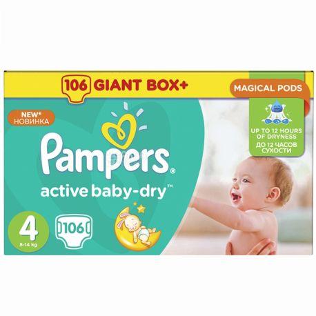 Pampers, 106 шт., подгузники, Active Baby Dry, 8-14 кг
