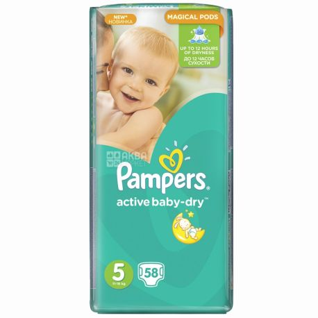 Pampers, 5 / 58 шт. 11-18 кг, підгузники, Active Baby Dry