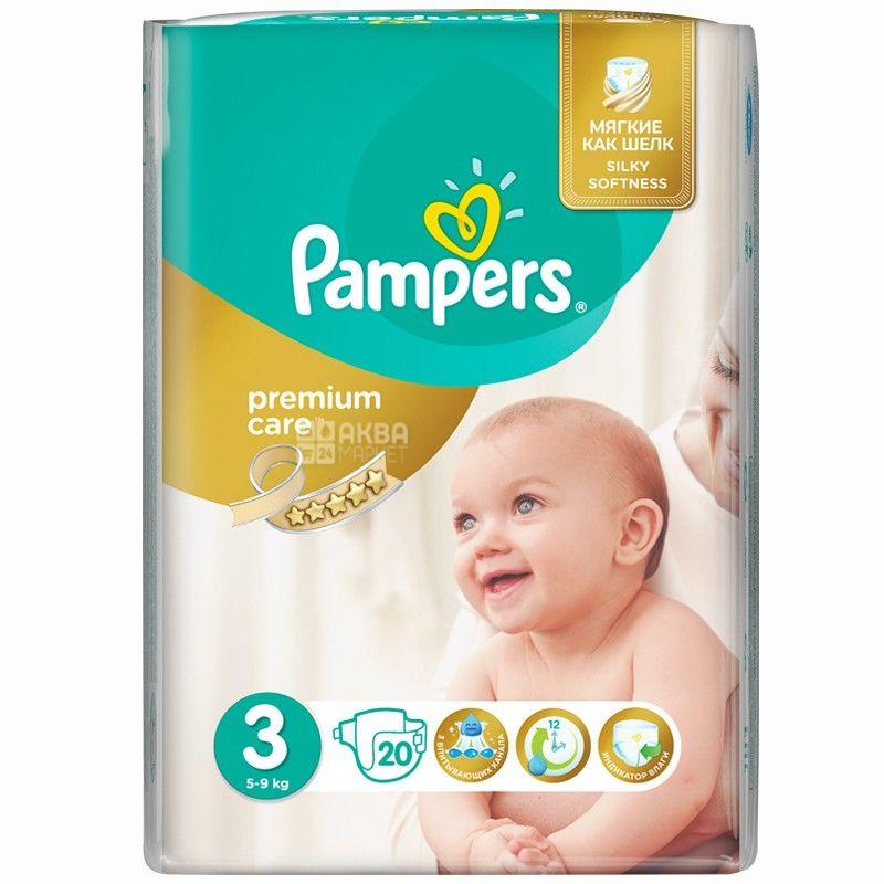 Pampers, подгузники, 120 шт., 5-9 кг, Premium Care