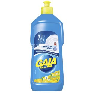 Gala, 0,5 л, средство для мытья посуды, лимон