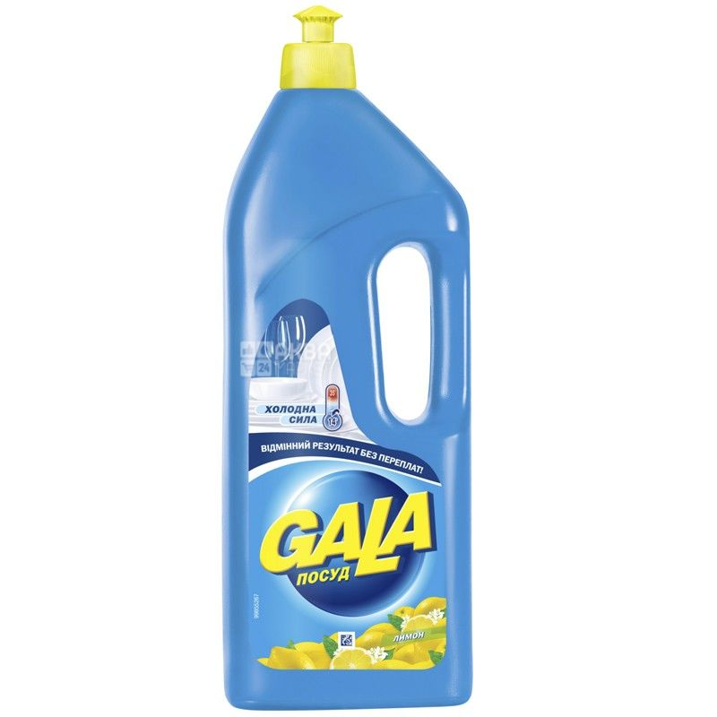 Gala, Лимон, 1 л, Жидкое средство для мытья посуды