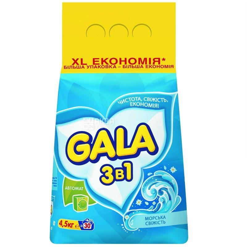 Gala, 4,5 кг, стиральный порошок, Автомат, Морская свежесть, м/у