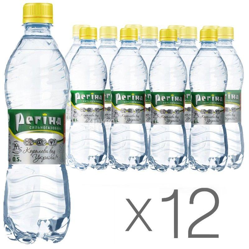 Регина, Упаковка 12 шт. по 0,5 л, Вода сильногазированная, Минеральная, ПЭТ