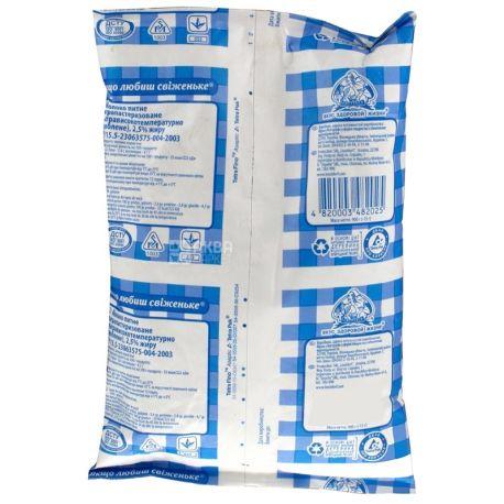 Селянське, 900 г, 2,5%, Молоко, Ультрапастеризоване