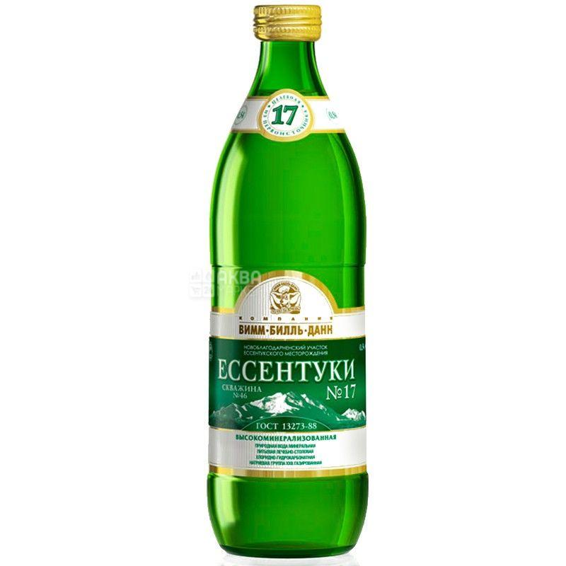 Єсентуки-17, 0,54 л, Упаковка 20 шт., Вода мінеральна газована, скло