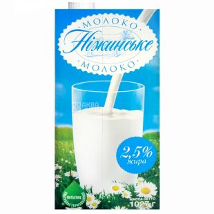 Nezhinskoe, 1 l, 2.5%, Milk, Ultra Pasteurized