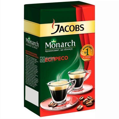 Jacobs Monarch Espresso, 230 г, Кофе Якобс Монарх Эспрессо, темной обжарки, молотый