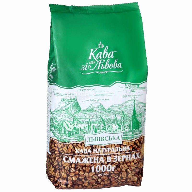Кава зі Львова, Львовский, 1 кг, Кофе средней обжарки, в зернах