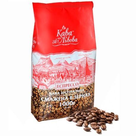 Кава зі Львова, Эспрессо, 1 кг, Кофе средней обжарки, в зернах