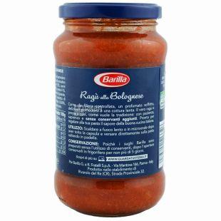 Barilla Ragu alla Bolognese, 400 г, соус томатний, скло