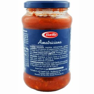 Barilla, 400 г, соус томатний, Amatriciana, З беконом, скло