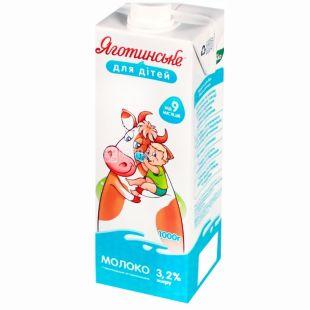 Yagotinskoe, 1 l, 3,2%, Milk, For children, Sterilized