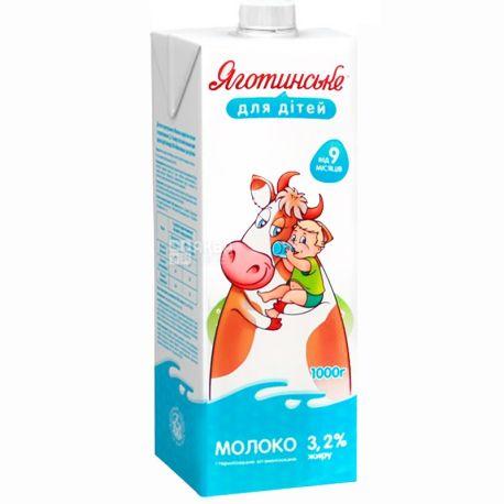 Яготинське, 1 л, 3,2%, Молоко, Для дітей, Стерилізоване