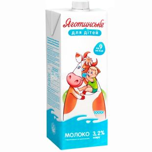 Яготинское, 1 л, 3,2%, молоко, Для детей, Стерилизованное, м/у
