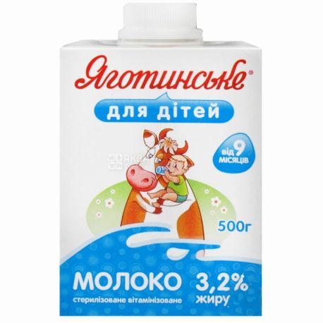Яготинское, 500 г, 3,2%, Молоко, Для детей, Стерилизованное