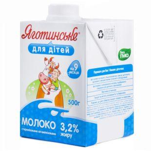 Яготинское, 500 г, 3,2%, молоко, Для детей, Стерилизованное, м/у